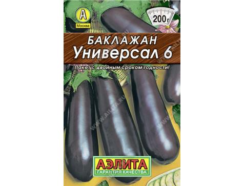 Баклажан Универсал 6 | Семена